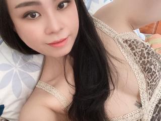 sexyasianlady